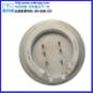【供应】CQC饮水机电热盘 MD9067